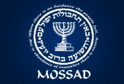 Le double jeu du Mossad en France